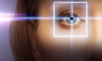 Виявлено новий ген, пов`язаний з невиліковним розладом очей
