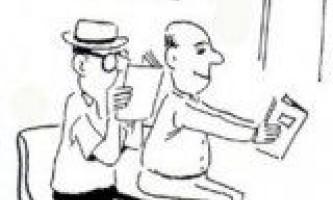 Пресбіопія або погіршення зору з віком