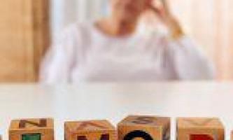 Причини і розвиток хвороби альцгеймера
