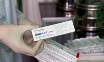 У підмосков`ї почалася безкоштовна вакцинація проти грипу і грві