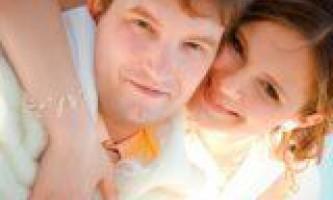 Заміжня жінка очима чоловіка